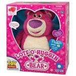 Lotso Huggin' Bear - Hot Christmas Toy! £36.97 @ Toys 'r' Us