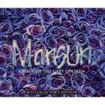 Mansun Attack Of The Grey Lantern 3cd: Collectors Edition at Amazon £6.99