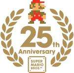 New Red Wii 25th anniversary edition with Sports, Donkey Kong and New Super Mario Bros only £149 online @ Asda + 8% cashback (=£11.14) from topcashback