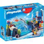 Playmobil Dolphin Basin (4468) - Half Price £24.99 @ Toys 'r' Us (Online & Instore)
