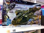 Halo Wars UNSC Pelican Mega Bloks Playset £24.99 @ Sainsburys was 49.99