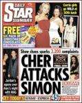 Free Cadburys Caramel, Crunchie, Flake etc 6 Pack Voucher in todays Star (paper 90p)