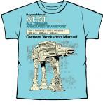 Star Wars Haynes Manual AT-AT (Light Blue - T-Shirt) £4.99 @ Play.com