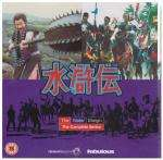 The Water Margin - Complete [DVD] 13 discs from amazon £34.97