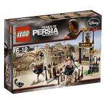Prince of Persia Lego reduced £7 at John Lewis