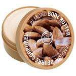 Two (2) Body Shop Body Butters (200ml) for £6 in store at The Body Shop