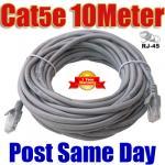 10M LAN Cable RJ45 £1.64 @ Ebay (safekom)