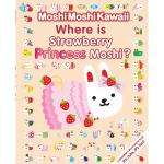 Moshi Moshi Kawaii Book - £2.99 Delivered @ Amazon