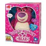 Toy Story Lots-O-Huggin Bear  £29.99 @ Amazon