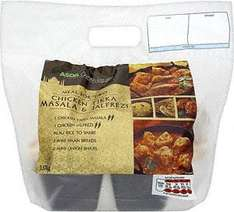 Indian Meal Pack for Two £5 at Asda (2 meals, onion bhaji's, naan bread, pilau rice)