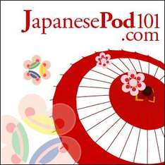 Free Japanese Language iPhone Applications @ iTunes