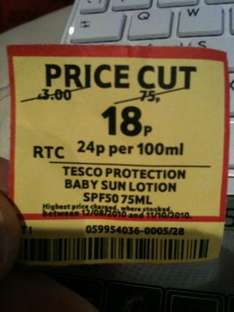 Tesco Protection Baby Sun Lotion SPF50 75ml Only 18p REDUCED FROM £3.00