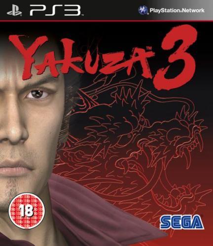 Yakuza 3 For PS3 - £10.85 Delivered @ Zavvi