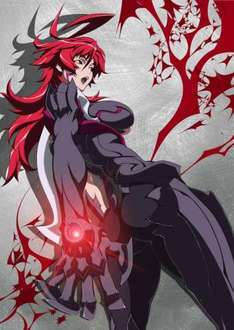 Witchblade 1-3 set only £4.99 on anime-on-line