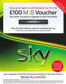 £100 M&S voucher when you join or upgrade to Sky+HD online