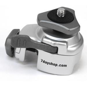 Tripod - Bottle Pod/Window Clamp - £2.99 Delivered @ 7 Day Shop