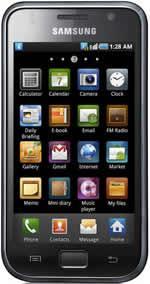 *SIM FREE - UNLOCKED* Samsung I9000 Galaxy S - £349 @ The Order