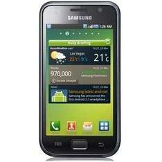 Samsung Galaxy S With Free £50 Films & Games Package - £329.99 @ Superetrader