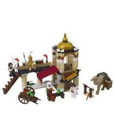 Lego Prince of Persia The Fight Of The Dagger - £16.98 Delivered @ Ebay Argos Outlet