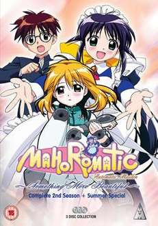 Mahoromatic: Something More Beautiful Complete Collection (DVD) - £4.99 @ Anime-On-Line