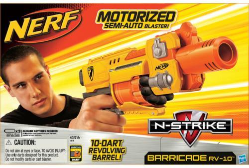 Nerf Barricade RV-10 - £11 & £3 For 36 Darts @ Asda (Instore)
