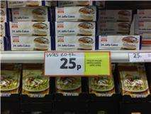 Pack of 24 Tesco Value Jaffa Cakes for Just 25p!!! @Tesco *Instore*
