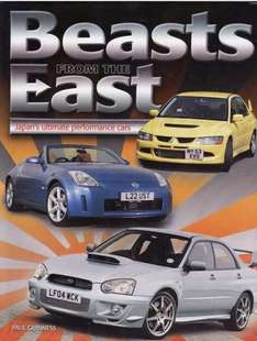 Beasts From The East - Japans Ultimate Performance Cars (Book) - £1 Instore @ Poundland