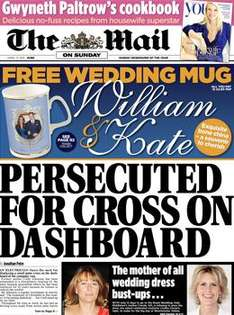 Sunday newspaper offers - see post - Mail/ NOTW/ Express/ Mirror/ Star/ Telegraph/ People