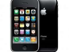 iPhone 3GS Free for £25 a month on Orange Plus £150 Quidco! Deal works out £18.75 per month