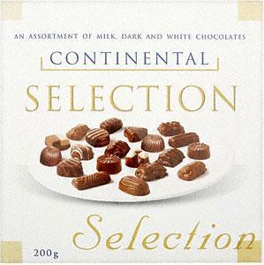 Ludwig-Schokolade Continental Chocolate Selection (200g) £1.41 @ Asda & Tesco