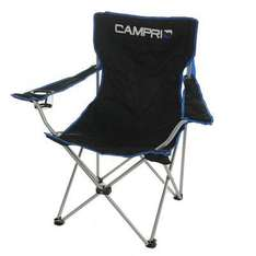 Campri Camping Chair - was £19.99 now £7 (for 2) + £3.99 Postage @ Sports Direct