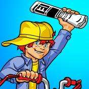 Free Paperboy Special Edition for iPhone, iPod Touch & iPad @  iTunes