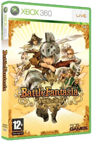 Battle Fantasia (Xbox 360) - £4.99 Delivered @ HMV
