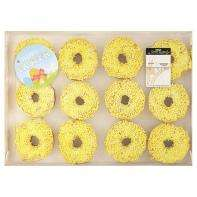 limited edition 12 lemon donuts from asda £2
