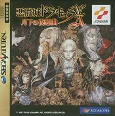 Castlevania: Symphony of the Night 400 Points - £3.43 @ Xbox Live Marketplace