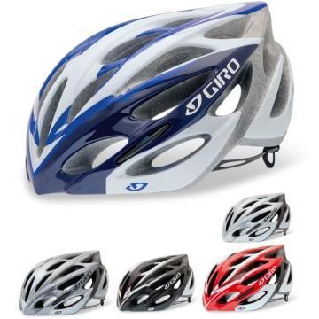 Giro Monza 2011 Cycle Helmet - £44.97 @ My Spokes