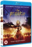 The Promise (Blu-ray) - £5.99 @ Amazon
