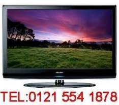 """Grundig GU37FHD - 37"""" Full HD 1080p Digital LCD TV (ex-display & 1 dead pixel) - Only £179 Delivered @ Electro Centre"""