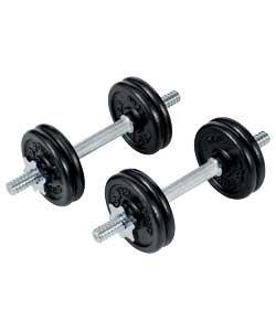 Pro Power 18kg Cast Dumbbell Set@Argos - £19.99p
