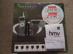 Messless Universal Charger £7.99 from £59.99 HMV Instore