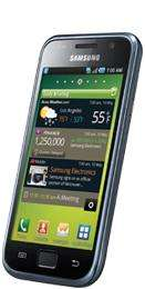 T-Mobile Samsung Galaxy S 2 - £25/month + £40 phone