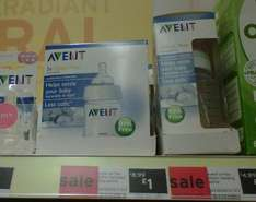 Large Avent Variable Flow Advanced Feeding Bottle 9oz / 260ml. All £1 @ Sainsburys