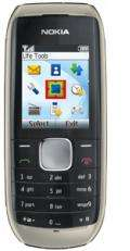 Nokia 1800 600 mins & unlimited text from £35 month / 18 months + redemption @ e2save