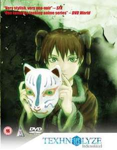 Texhnolyze Complete Collection (15) DVD - £9.99 @ Anime-On-Line