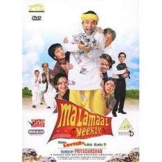 """Only £1.00.  """"Malamaal  Weekly""""  DVD @ Tesco Outlet. Free Delivery"""