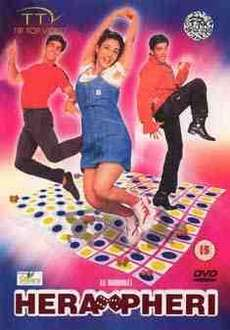 Only £1.00.HERA PHERI BOLLYWOOD DVD. @ Tesco Outlet.  Free Delivery..