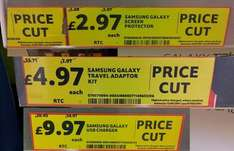 Samsung Galaxy Tab - Accessories Instore @ Tesco