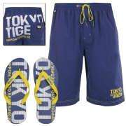 Done and Dusted Tokyo Tigers Men's Jatsu Short and Flip Flops - Deep Blue only £9.99 delivered @ The Hut