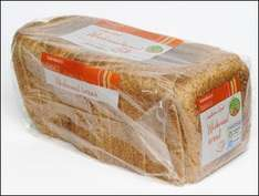Sainsburys Basics Wholemeal Bread now only 40p a loaf - cheapest for a long time