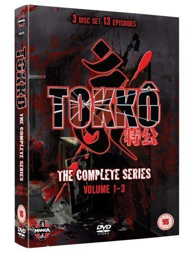 Tokko - Complete Series Boxset DVD £3.85 @ zavvi